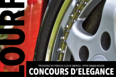 UCR Concours 2019